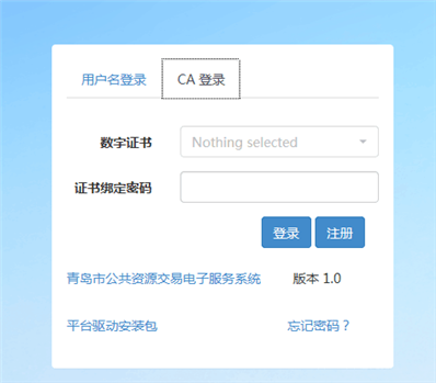 C:\Users\ztb\Documents\Tencent Files\2950495395\Image\Group\S]@{{I9F8T)YW[VY7W[Y`]J.png