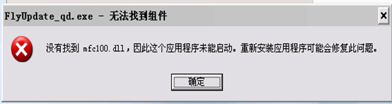 C:\Users\王鹏\Documents\Tencent Files\2385016278\Image\C2C\`W0M65T)U~(5VE4{[{L`%RF.png